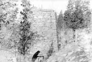 Old Ryerson Furnace